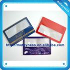 PVC Credit Card Size Magnifier