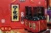 Ninghuafu Vinegar
