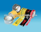 PRINTED BOPP ADHESIVE TAPE/SEAL TAPE/scotch tape/LOGO TAPE