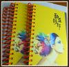 2013 A4 Spiral Paper Notebook