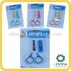 2012 fashion baby scissors