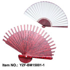 super big size china rice paper fan