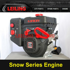 Loncin 10HP Series 302CC LC180FDS Engine Snow Thrower Blower