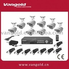 8 Cameras H.264 Compression Network DVR Kit CCTV Camera System