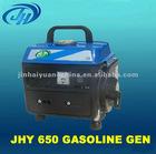 gasoline gengerator 650