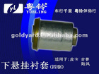 BUSHING;LOWER SUSPENSION ARM;4WD;FRT
