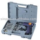 pneumatic hammer kit TP-417K