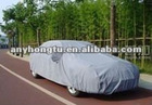Oxford cloth car covers