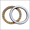 SKF NSK Thrust ball bearings 51200