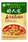 hot and spicy bean curd Seasoning