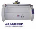 TSUN Auto scraper sharpener