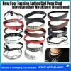 New Cool Fashion Ladies Girl Punk Stud Rivet Leather Necklace Headband