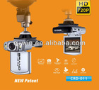 Shenzhen factory! real 720P HD 1280*720 Car DVR(CRD-011)