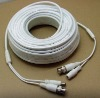 20meters cctv cable video cable with power for security camera systems
