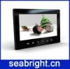 12 inch digital photo frame (SB-F120AT)