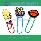 Student silicone bookmark