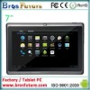 8GB 7 inch Boxchip A10 1.2GHz Tablet PC with Android 4.0