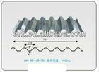 Steel structural floor deck YX35-125-750