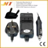 Digital battery charger For Sony DCCH001-FE1(Shenzhen factory)