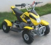 Mini ATV QY-ATV001