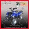 125cc quad atv 6 inch wheel