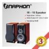 Naphon :Home Theater HI - FI Loudspeaker AMP HI - 10
