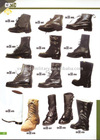 military boots,pilot boots,work boots,army boots,jungle boots,