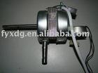 16 Inch/18 Inch Wall fan Motor