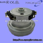 V1J-PM Dry vacuum cleaner motor with CE certificate