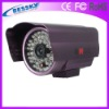 Weatherproof IR Hidden Camera BE-IRG