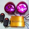 Sell MP3 motorcycle alarm system wih MP3 ,FM radio