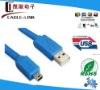 USB 2.0 Flat USB Cable