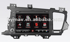 KIA K5 Car Audi DVD Player