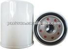 15208-53J00 for NISSAN filter oil