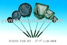 nylon fishing net for aquarium green or blue or pink hand shank,