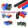Straight Coupler Silicone Hose