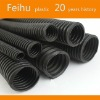 flexible cable conduit hose