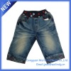 Child short jeans pants