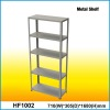 5 Shelf Garage Storage Utility Cabinet Shelving Unit