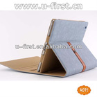 For Ipad 2 stand PU case