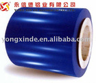 Coated Aluminum Coil with PVDF or PE