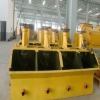 gold and silver testing machine flotation cell