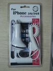 Apple iPhone 3G/3GS Car Charger wholesaler/wholesalers