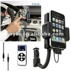 ATC FM STEREO Transmitter / Car Charger / Dock + Remote Control Hands Free Car Kit All Kit For iPhone ipod Microsoft Motorola