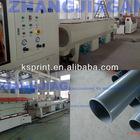 plastic pvc pipe extrusion line