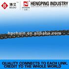 DIN 08B short pitch precision roller chain(B Series)