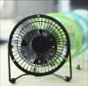 Low price and high quality USB MINI FAN