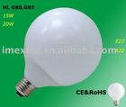 G80 15w energy saving lamp