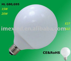 G80 15w energy saving lamp