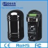outdoor double beam active infrared detector